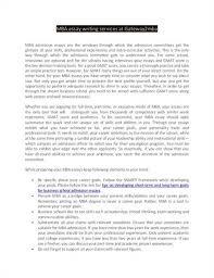 Custom Admission Essays  Powered by absolutewebaddress com
