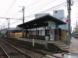 Nishiōji-Sanjō Station