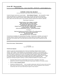 Entry Level Engineer Resume  entry level software engineer resume     Cover Letter Templates