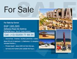 chalet for ain sokhna suez eygpt on medadverts chalet for ain sokhna
