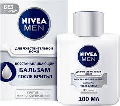 <b>Бальзам после бритья</b> Nivea Men <b>восстанавливающий</b> для ...
