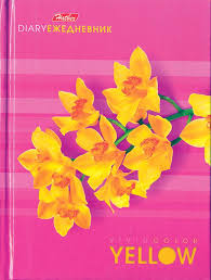 <b>Ежедневник</b> 160Ед6_05369 Орхидея на розовом А6 <b>160л</b>. /<b>Хатбер</b>