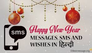 New Year Messages and wishes in Hindi and English | Hindi New ...