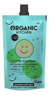 <b>Натуральная увлажняющая аква-маска</b> для лица Organic Kitchen ...