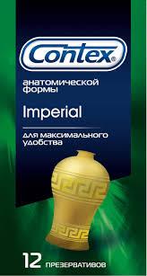 <b>Contex Imperial</b>, анатомической формы, <b>12</b> шт — купить в ...