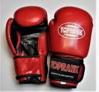 Боксерские <b>перчатки</b> Revgear купить, сравнить цены в Бузулуке ...
