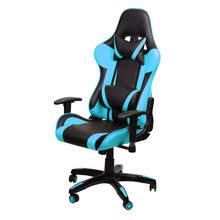 Офисные стулья, купить по цене от 3051 руб в интернет ...