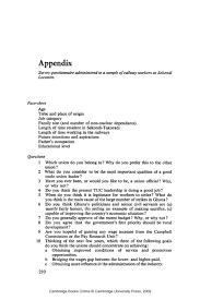 appendix location in research paper 91 121 113 106 appendix location in research paper
