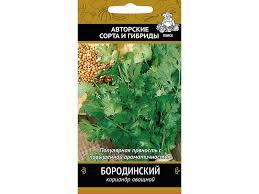 <b>Кориандр</b> овощной <b>Бородинский</b> 0,3 гр купить по цене 3.9 руб. в ...