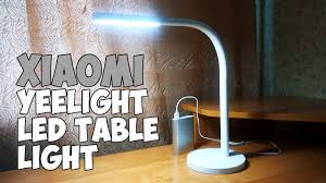 <b>Настольная лампа Xiaomi Yeelight</b> LED Table Light - YouTube