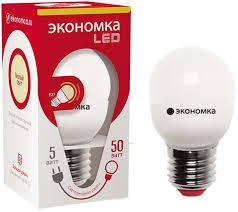 <b>Лампа</b> светодиодная <b>Экономка LED</b> GL45, цоколь <b>E27</b>, 5 Вт, 3000 ...
