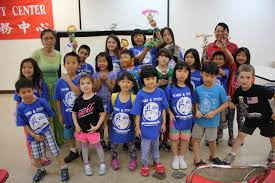 summer camp chinese community center each week students will have the chance to learn more about a particular career hear from community members and be encouraged to explore their interests
