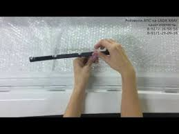 (Lada XRAY) анод <b>серый</b> АПС <b>0224-11</b>