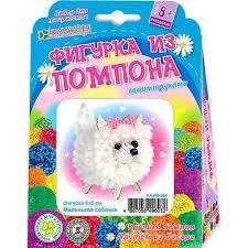 <b>Набор для творчества Клевер</b> Маленькая собачка – выгодная ...
