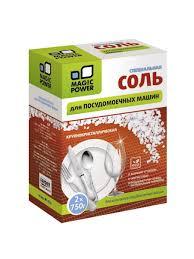 Специальная <b>соль</b> для посудомоечных машин, 1,5 кг. <b>Magic</b> ...