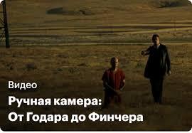 Умница Уилл Хантинг — <b>саундтрек</b> к фильму — КиноПоиск