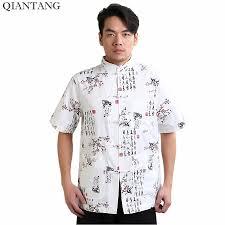 Белая мужская хлопковая рубашка <b>Кунг</b> фу с коротким рукавом ...