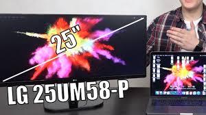 <b>LG 25UM58</b>-<b>P</b>, обзор дешевого широкоформата! - YouTube