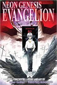 <b>Neon Genesis Evangelion</b>, Vol. 4, (Vol. 10-12): Yoshiyuki Sadamoto ...