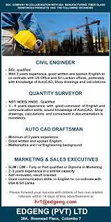 autocad draftsman edgeng pvt latest vacancies in sri lanka best job site in sri lanka lk