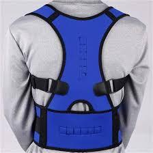 Body <b>Correction Belt</b> Health Care Protector Adjustable <b>Correction</b> ...