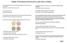op updated official huang zitao th page artists creb4e vuaa5n j jpg