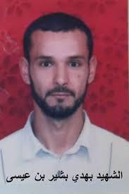 06/02/2014 un autre Mozabite assassiné hier Bahedi Bachir <b>ben Aissa</b> 38 ans, <b>...</b> - 1899954_10202910414898989_1463829273_n