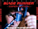 blade runner soundtrack esper edition download