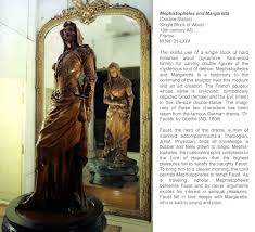 welcome to salarjung museum