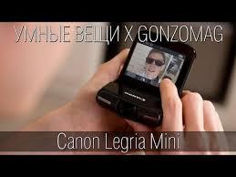 Цифровая видеокамера <b>Canon LEGRIA MINI</b> | Canon ...