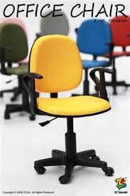z01 01 16 zcwo office chair yellow amazing yellow office chair