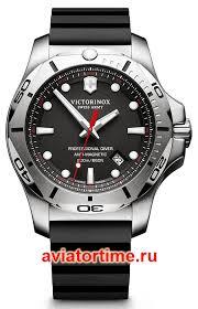Швейцарские наручные <b>мужские часы Victorinox 241733</b> I.N.O.X.