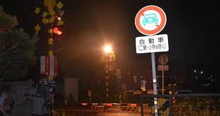 Central <b>Japan girl</b>, 6, fatally struck by train near railroad crossing ...