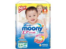 <b>Подгузники</b>-<b>трусики Moony Man универсальные</b> S/M, 5-10 кг, 58 шт.