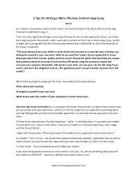 personal essay for college sample essay on qalam ki taqat