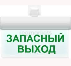 Диодные <b>светильники</b> 220В в Сургуте (500 товаров) 🥇