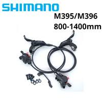 Find All China Products On Sale from Newbie Bike Store on ...