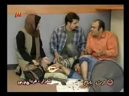 Image result for سریال ارث بابام