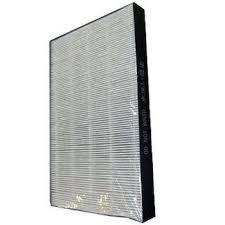 Купить HEPA <b>фильтр SHARP FZ-C150HFE</b> по низкой цене в ...