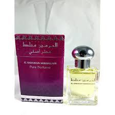<b>Al Haramain</b> Products: Amazon.com