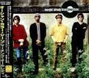 Marchin' Already [Japan Bonus Tracks]