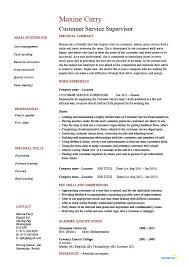 customer service supervisor resume managing people professional skills example sample template sample customer service supervisor cover letter