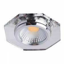 Современные <b>светильники</b> - купить современный <b>светильник</b> в ...