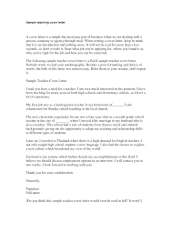 example of cover letter for jobs   Template