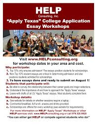 apply texas essay workshop flyer help file