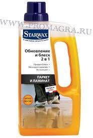<b>Средство</b> Starwax <b>обновление</b> паркета | Starwax <b>обновление и</b> ...