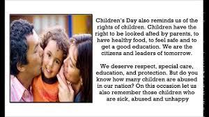 speech for children s day children s day bal diwas speech in speech for children s day children s day bal diwas speech in english