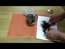 Как работает <b>чайник</b> Гунфу? - YouTube