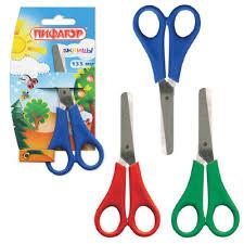 Ножницы для детей - купить по лучшей цене в интернет ...