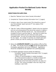 essay for national honor society writing national honors society essays